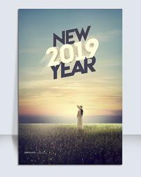 创意2019新年快乐海报