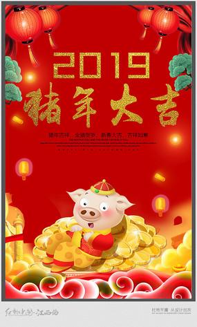 创意猪年海报