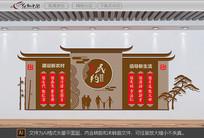 村规民约文化墙