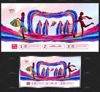 大气创意双11促销宣传海报