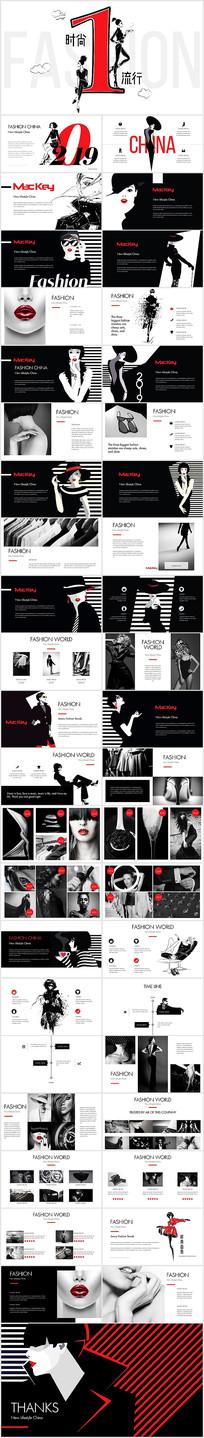高端时尚营销策划艺术PPT