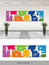 健身运动立体文化墙模板设计