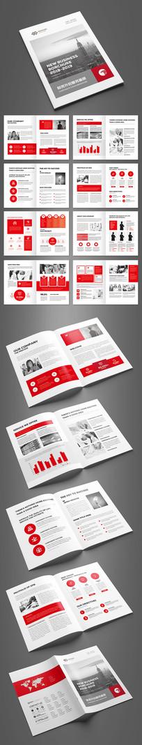 简约红色企业文化服务画册模板