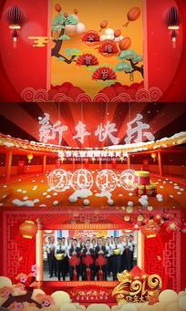 金猪贺岁春节片头
