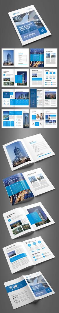 蓝色房地产招商画册设计模板