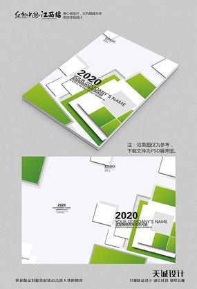 绿色清新时尚画册封面