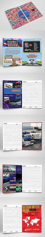 汽车学校笔记本设计