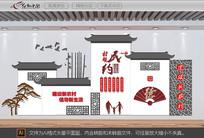 新农村文明公约文化墙
