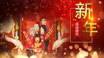中国传统春节新年拜年AE模板