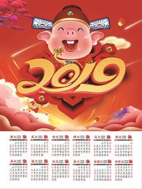 2019年猪财神日历