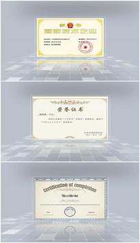 EDIUS荣誉证书视频模板