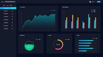 大数据分析UI界面