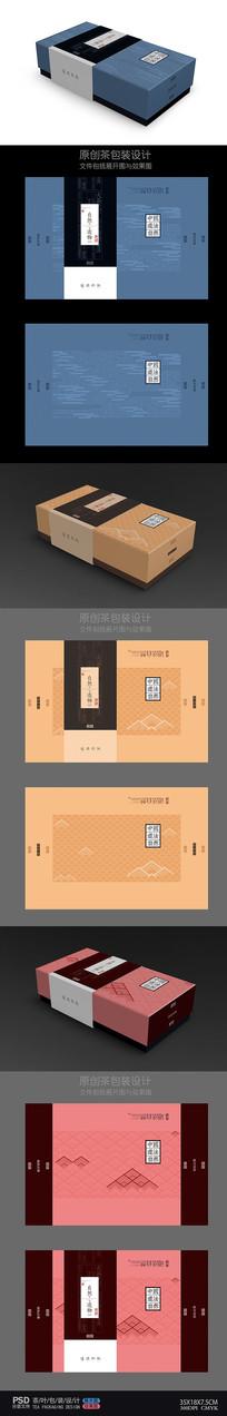 高档茶礼盒包装设计