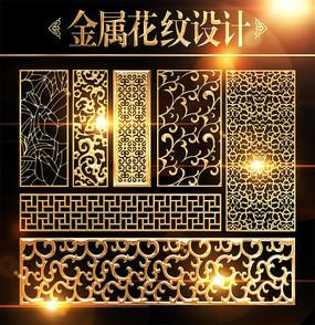 金属花纹边框相框素材 PSD