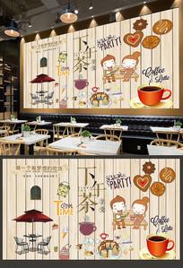 咖啡厅下午茶背景墙