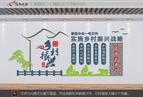 美丽新农村振兴文化墙