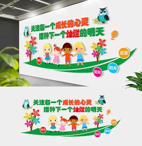 清新标语校园科学探索文化墙