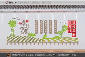 新农村建设文化墙