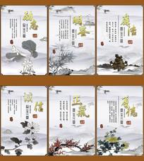 中国风公司文化展板