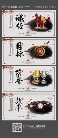 中国风企业文化展板挂图设计