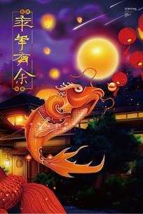 猪年春节年年有余插画海报