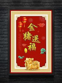 猪年红色海报设计