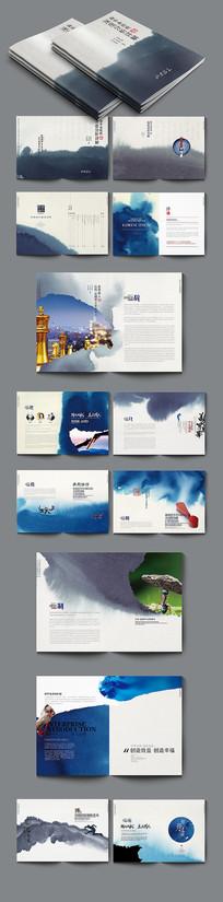 大气水墨中国风文化手册