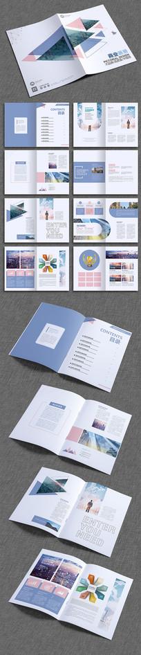 简约大气科技画册设计模板