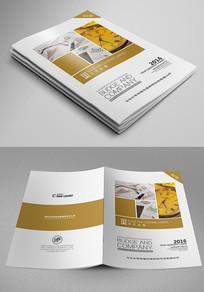 金融理财平台银行画册封面