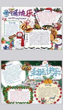 卡通圣诞节小报