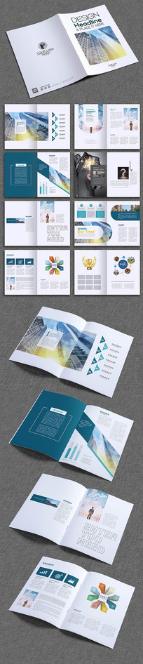 蓝色大气科技画册设计模板