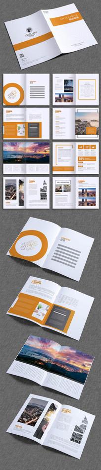 橙色简约科技企业画册宣传册