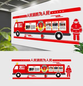 创意消防队走廊通用文化墙