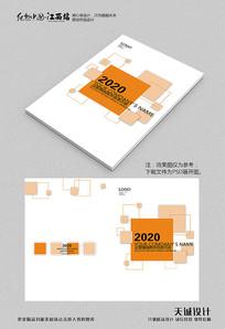 高端大气创意企业画册封面