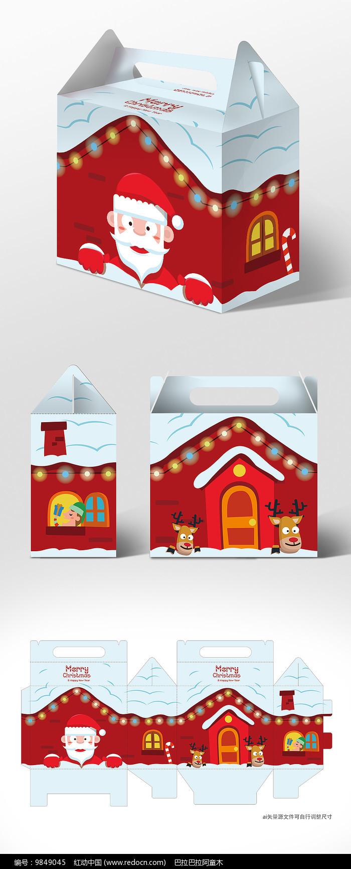 红色卡通房子圣诞节礼盒包装图片