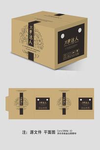 简洁水果通用牛皮纸包装设计