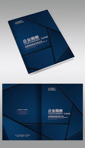蓝色公司企业画册封面设计