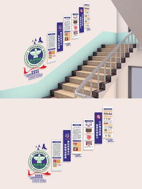 蓝色禁毒文化墙楼梯文化