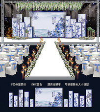青花瓷婚礼背景效果图