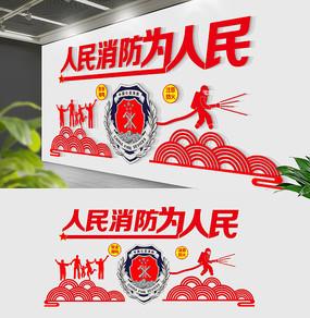 原创消防队标语部队社区文化墙