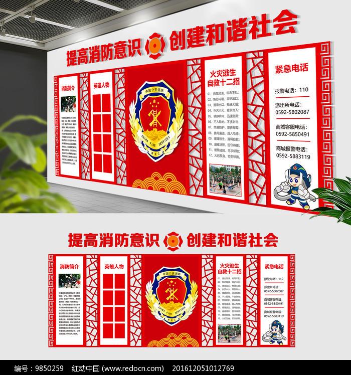 原创消防队创新标语部队文化墙图片