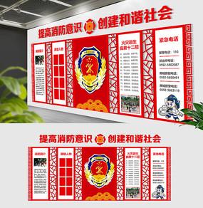原创消防队创新标语部队文化墙