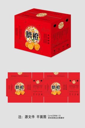 中国风脐橙包装设计