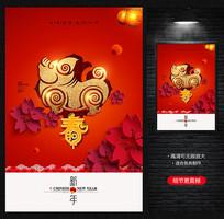 2019年春节猪年海报
