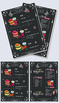KFC汉堡美食套餐菜单菜谱