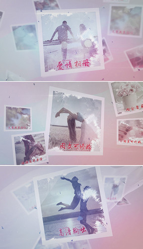 爱情故事婚礼相册模板
