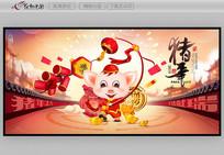 创意春节猪年海报
