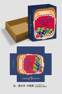 创意卡通蓝莓包装设计