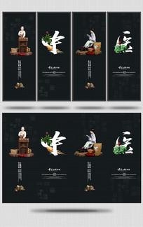 传统中医文化挂画展板