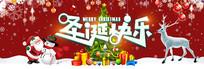 红色圣诞节快乐简约海报设计
